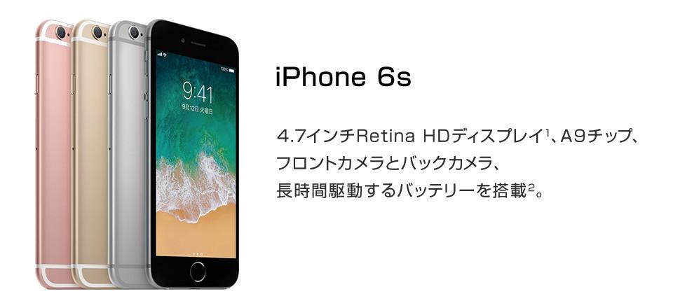 モバイル 以上 iphone ワイ 60 歳