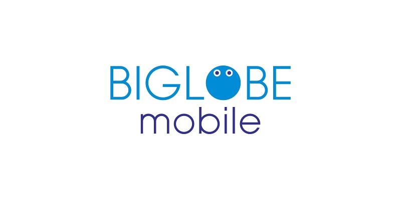データ通信量3GBが使えるお薦め格安SIM